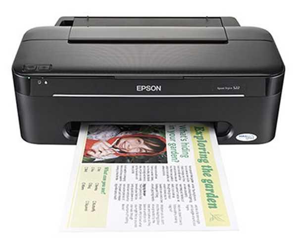 דיו למדפסת EPSON S22