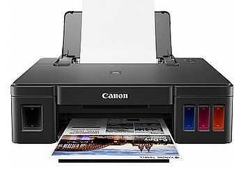 דיו למדפסת CANON PIXMA G1400
